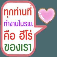 Waneang 5