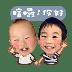 諧星樂哥(L)&淡定翔弟(L) 搞笑表情包