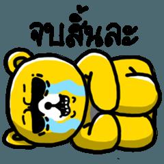 Simple Life of Bears