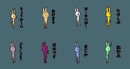cute-rabbits