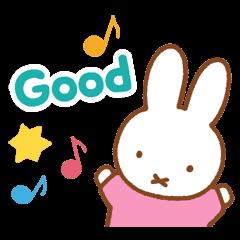 Miffy動態貼圖♪粉彩篇