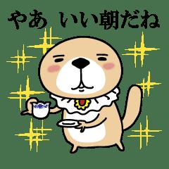 Rakko-san 5