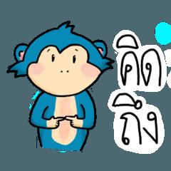 In the heart of monkey