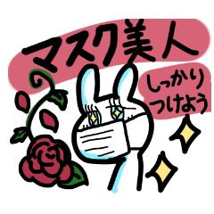 cheerful! rabbit