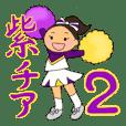 Cheerleader Sticker Purple uniform2