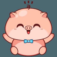 Bubbly Pigo