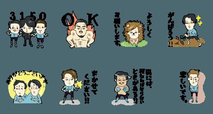 富山新庄クラブ 公式スタンプVol.1