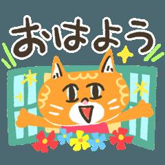 Retro pop cat