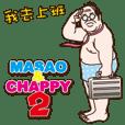 The Return of Masao & Chappy_tw