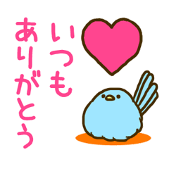 Happy blue bird every day animation