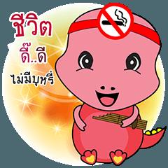 Nong Dino invites you to quit smoking