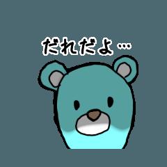 blue_bear