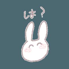 Tekitou na rabbit