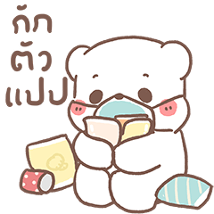 BearPlease Be Healthy together