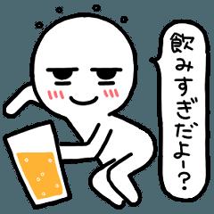 I like sake
