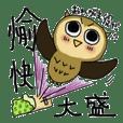 Pleasant animals 5 = Owl =