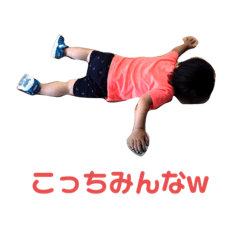 okamon_20200401202639