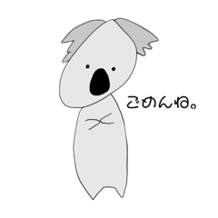 rakugakinamika_20200401180302