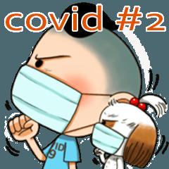 Thai kid covid-19 #2