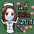 พยาบาลสาวน่ารัก สู้โควิด 19