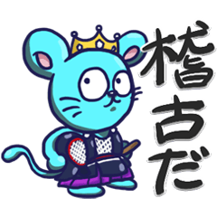 KENDO Mouse Stickers
