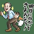Mr. Yamada's delusion world