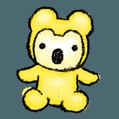 Cochan is Koala Part2.
