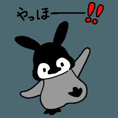 Rabbit ear penguin sticker