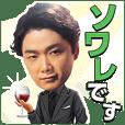 福田雄一×井上芳雄 グリーン&ブラックス