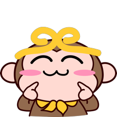 Moo the little monkey prince (set 1)