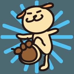 Greetings of a big character dog