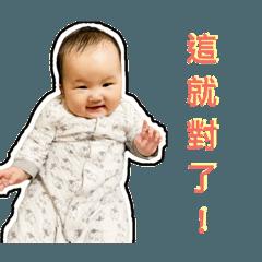 chingbaby_20200403203403