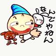 Hana ちゃんのやわらか関西弁
