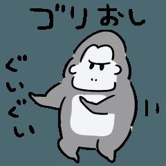 簡單 大猩猩