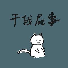 Left hand cat III