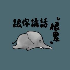 Silent elephant
