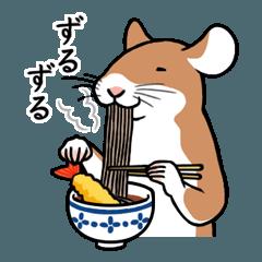 NEZUMIDOSHI2
