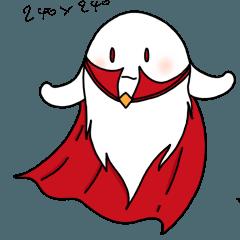 Better Ghost