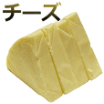Cheese is great