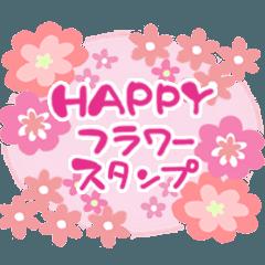 Happy flowers sticker