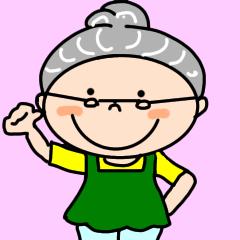 Gentle plum grandmother [summer]