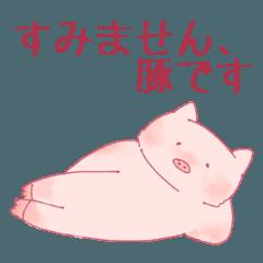 Kobutaro of the pig