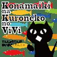 Konamaiki na Kuroneko no ViVi