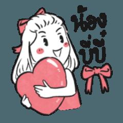Bibie red ribbon