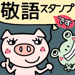 Cute frog & Pretty pig