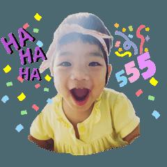 Baby RaviTara