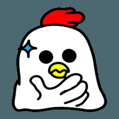 Chicko Chicken