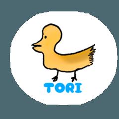 Simple Sable Bird