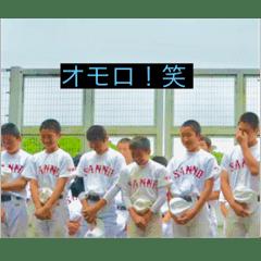 野球ざんまい