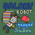 Salary robot